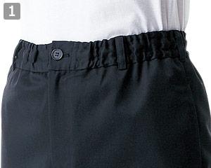 パンツ/裾ゴム(31-DN6862)の商品詳細「ウエスト総ゴム」