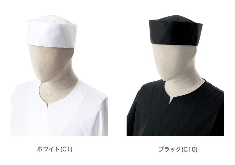 チトセの和帽子(31-DN6864)のカラーバリエーション画像