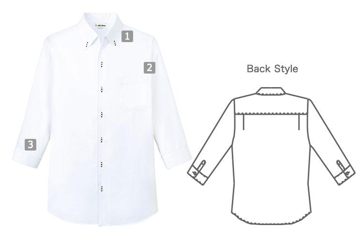 ボタンダウンシャツ(31-7823)のおすすめポイント