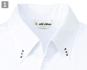ボタンダウンシャツのポイント�特徴的な襟元