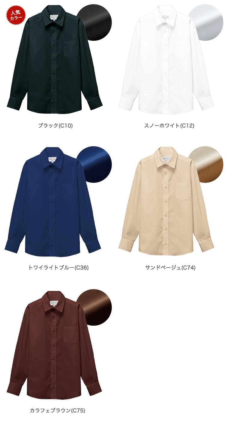 長袖レギュラーカラーシャツ(31-EP8354)のカラーバリエーション画像