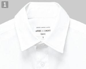 長袖レギュラーカラーシャツのポイント�合わせやすい襟元とボタン