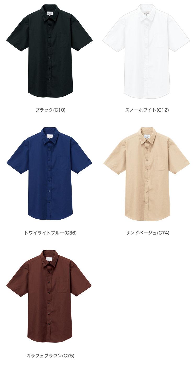 半袖レギュラーカラーシャツ(31-EP8356)のカラーバリエーション画像