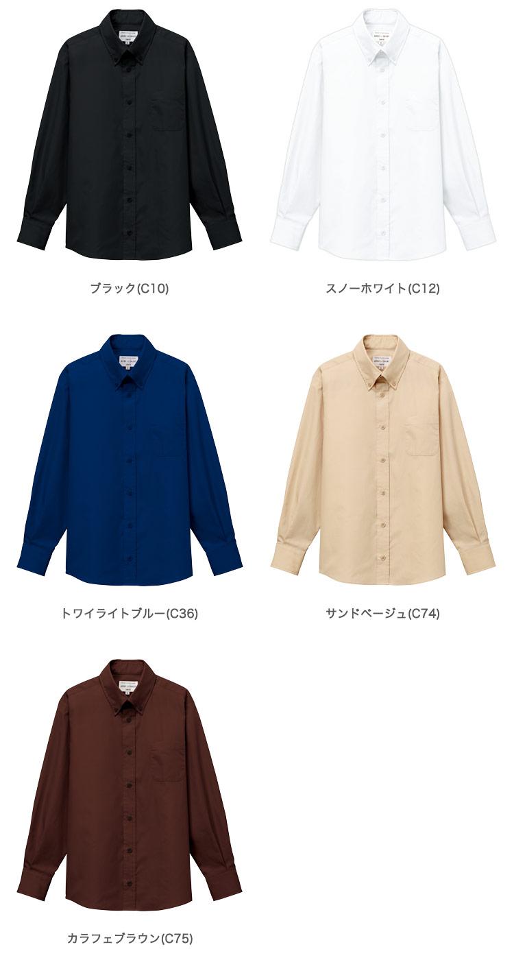 長袖ボタンダウンシャツ(31-EP8357)のカラーバリエーション画像