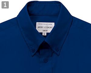 長袖ボタンダウンシャツのポイント�襟元とボタン