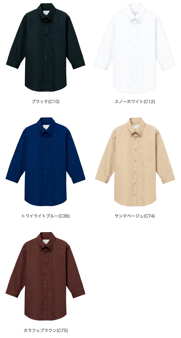 七分袖ボタンダウンシャツ(31-EP8358)のカラーバリエーション画像