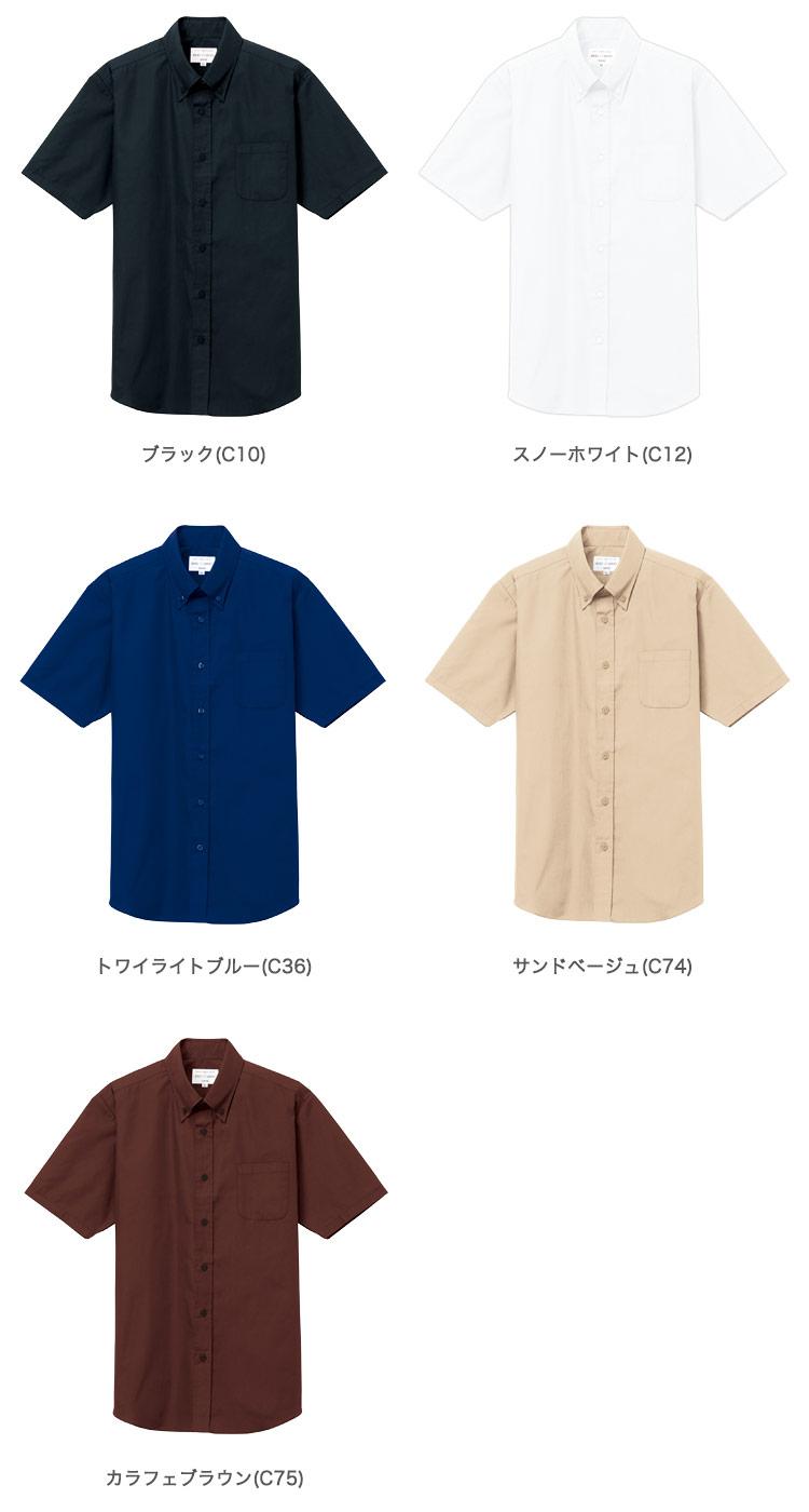 半袖ボタンダウンシャツ(31-EP8359)のカラーバリエーション画像