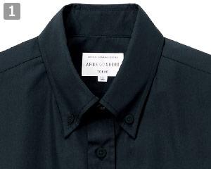 半袖ボタンダウンシャツのポイント�襟元とボタン