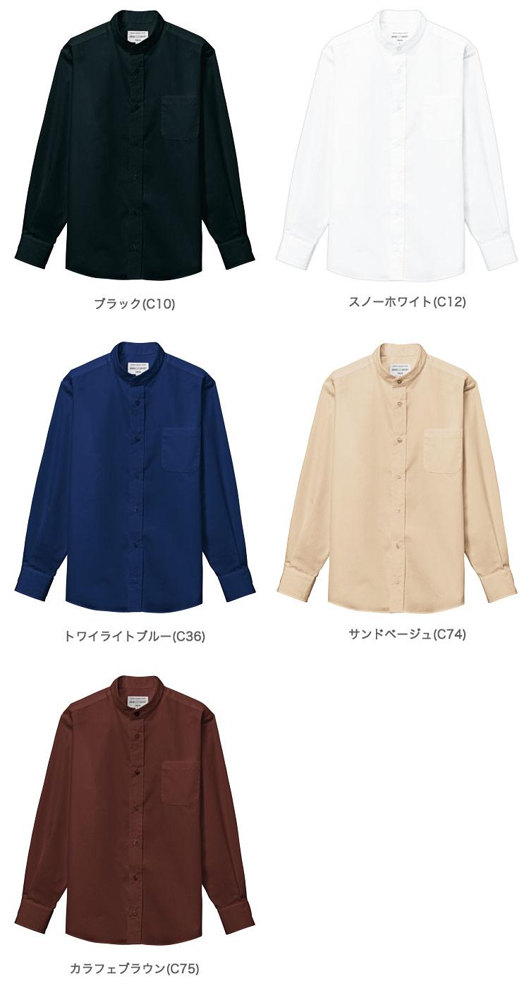 長袖スタンドカラーシャツ(31-EP8360)のカラーバリエーション画像