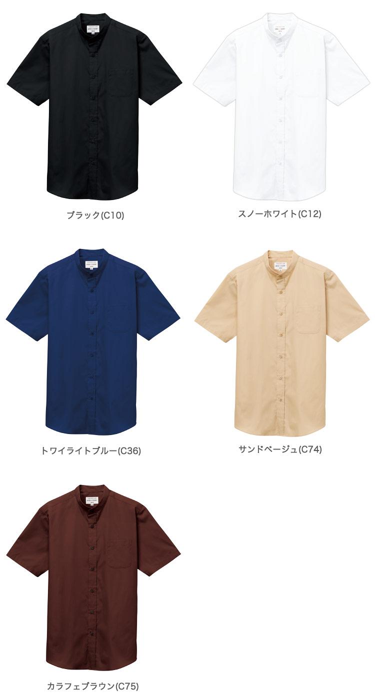 半袖スタンドカラーシャツ(31-EP8362)のカラーバリエーション画像