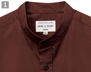 半袖スタンドカラーシャツのポイント�スタンドカラーとボタン