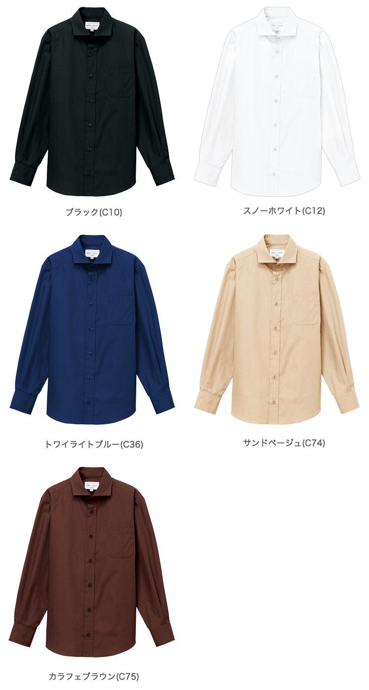 長袖ワイドカラーシャツ(31-EP8363)のカラーバリエーション画像