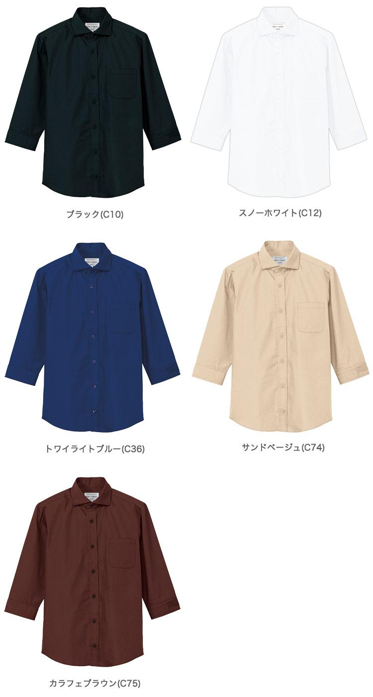 七分袖ワイドカラーシャツ(31-EP8364)のカラーバリエーション画像
