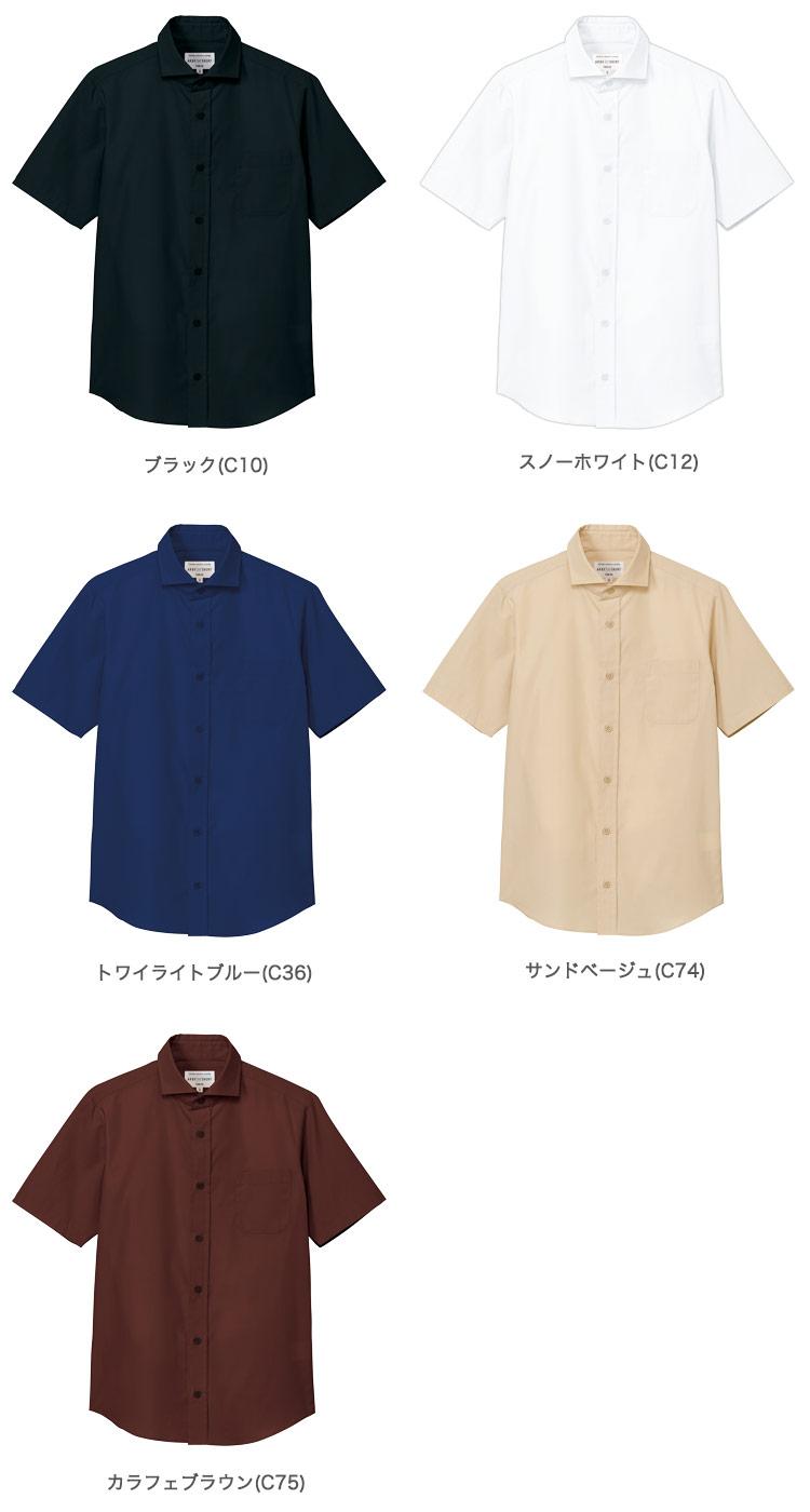 半袖ワイドカラーシャツ(31-EP8365)のカラーバリエーション画像