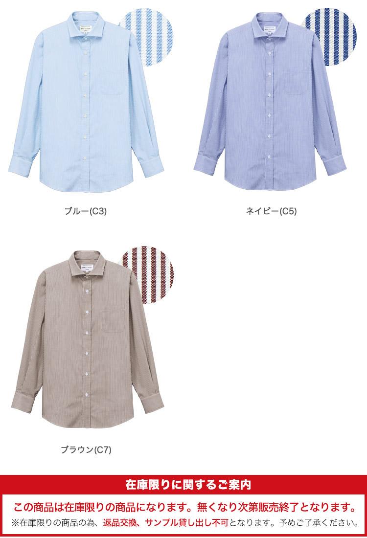 長袖ワイドカラーストライプシャツ(31-EP8368)のカラーバリエーション画像