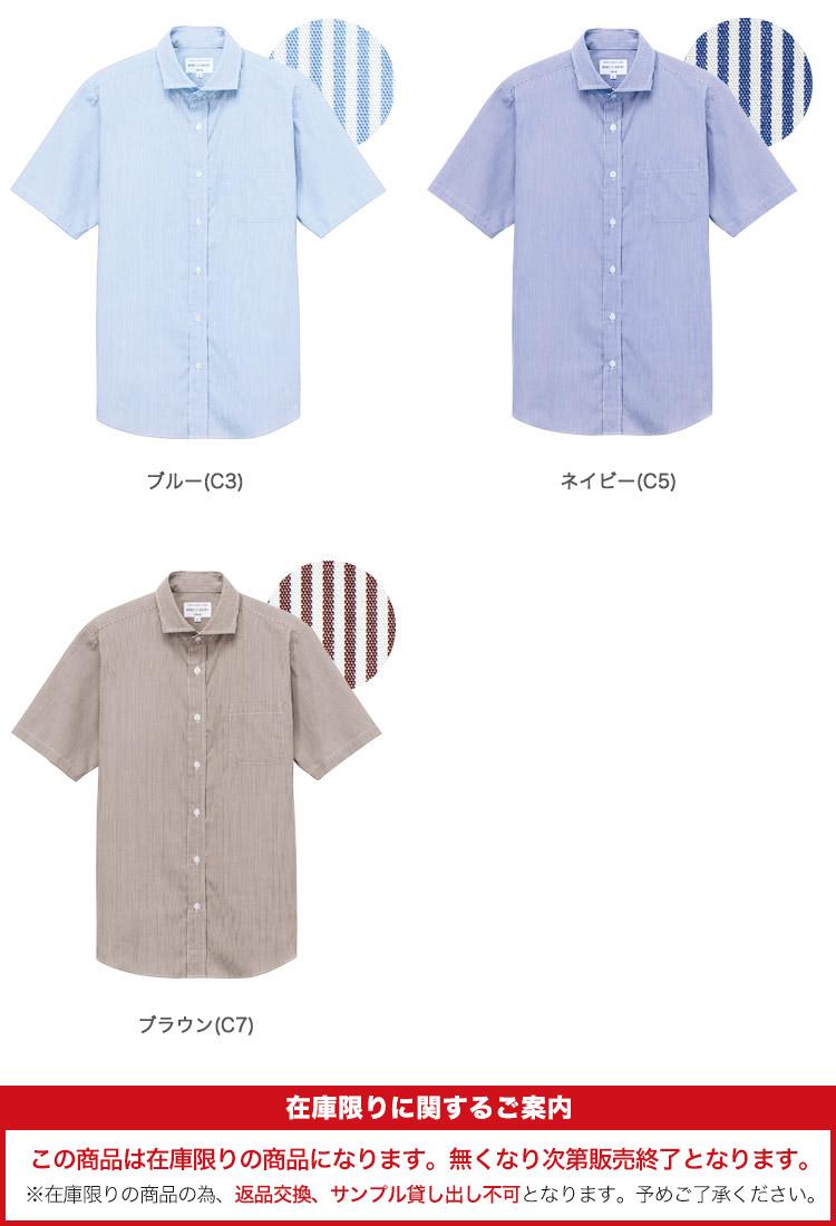 半袖ワイドカラーストライプシャツ(31-EP8369)のカラーバリエーション画像
