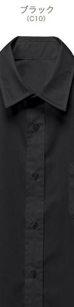 ストレッチカラーシャツ(31-EP8529)のカラーバリエーション画像