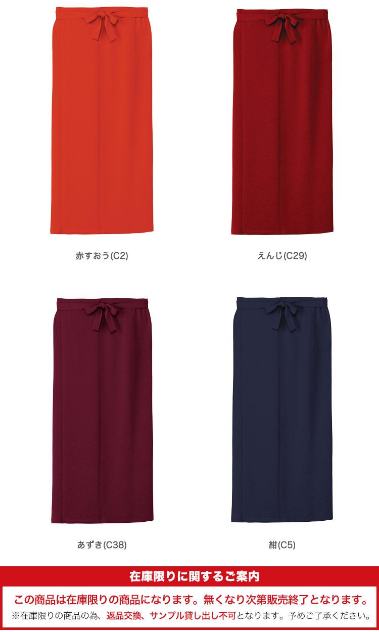 スカート(31-K8407)のカラーバリエーション画像