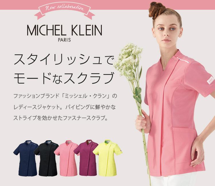 ミッシェル・クラン(MICHEL KLEIN)レディーススクラブ 31-MK0002メイン画像