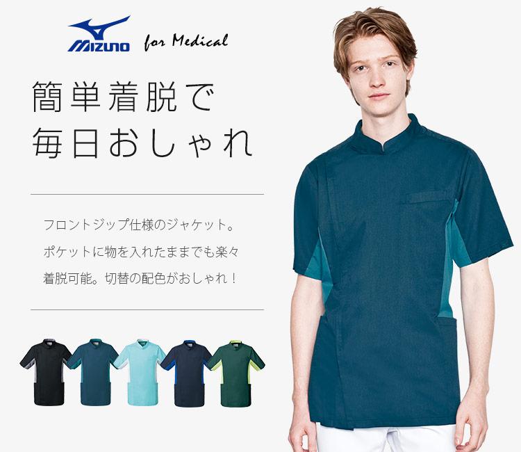 チトセ(unite)メンズジャケット(半袖)31-mz0129メイン画像