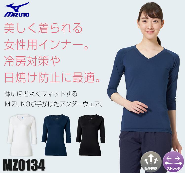 TS DESIGNのクールアイス長袖ポロシャツ8075