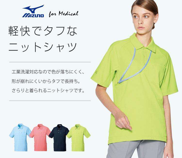 チトセ(unite)ニットシャツ 31-mz0172メイン画像