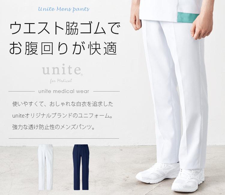 ユナイトの新パンツ un0053