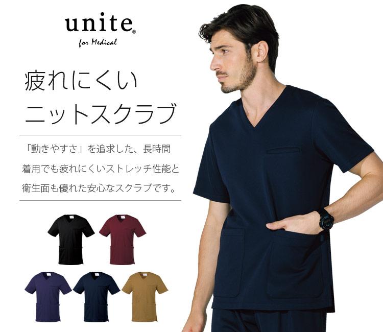 チトセ(unite)の【NEW】メンズスクラブ(31-UN0075)のメイン画像