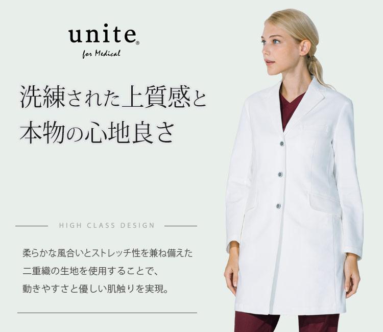 チトセ(unite)レディースドクターコート 31-UN0079メイン画像
