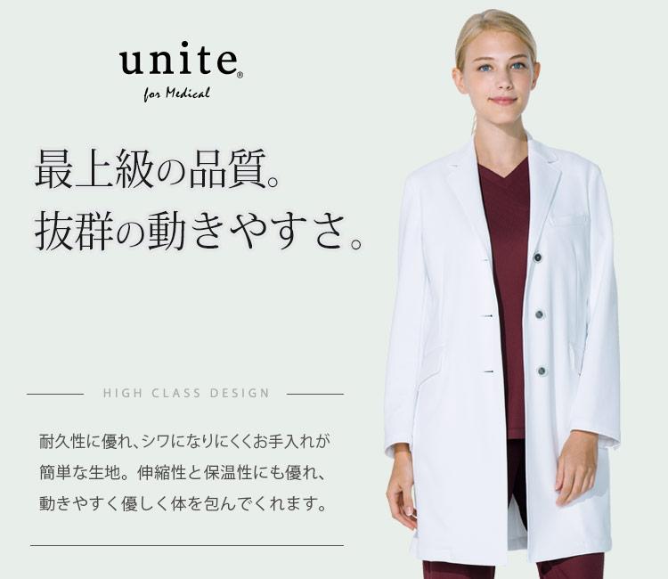 チトセ(unite)レディースドクターコート長袖 31-UN0084メイン画像