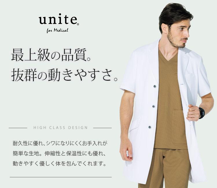 チトセ(unite)メンズドクターコート半袖 31-UN0087メイン画像