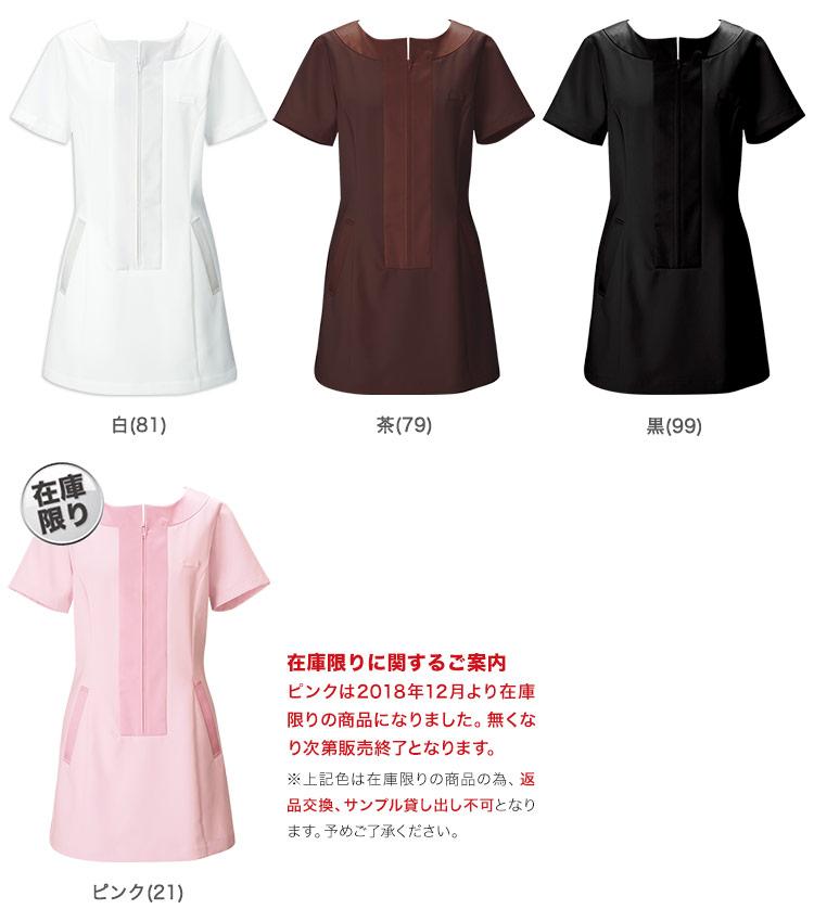 チュニックシャツ(32-00113)のカラーバリエーション