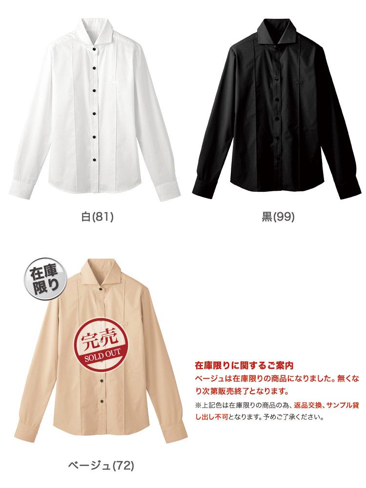 ホリゾンタルカラーシャツ(32-24215)のカラーバリエーション