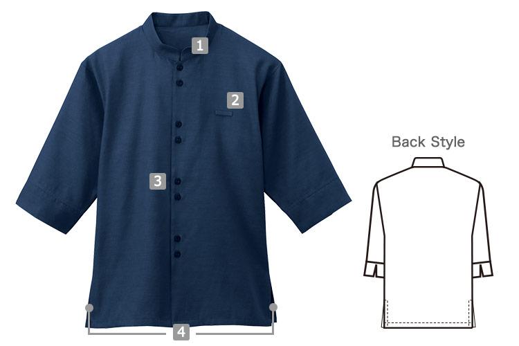 マオカラーシャツ(32-24307)の商品詳細