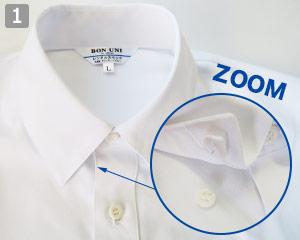 メンズシャツのポイント�襟先のボタン