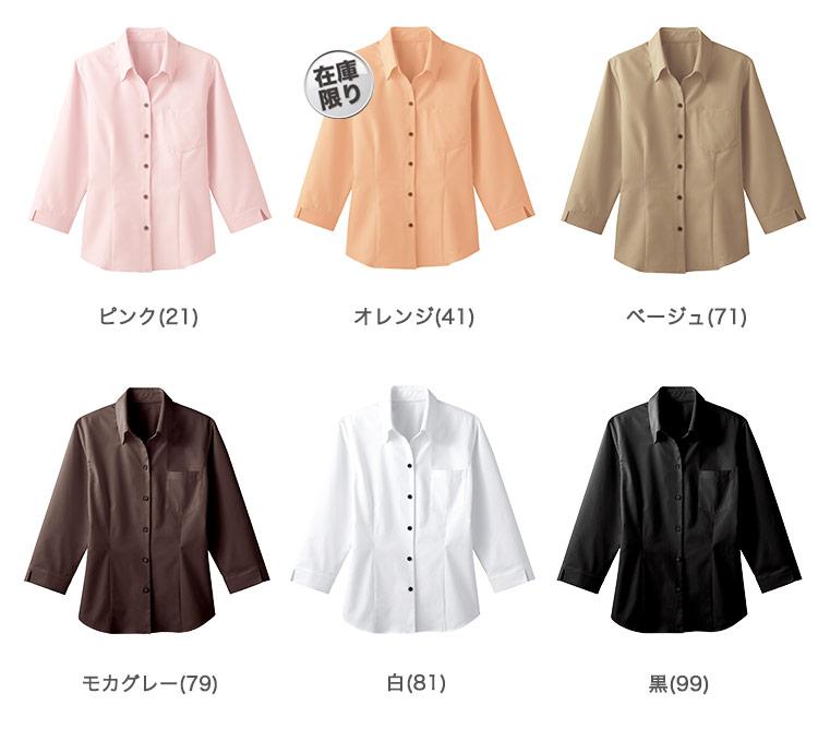 レディースベルカラーシャツ(32-34207)のカラーバリエーション画像