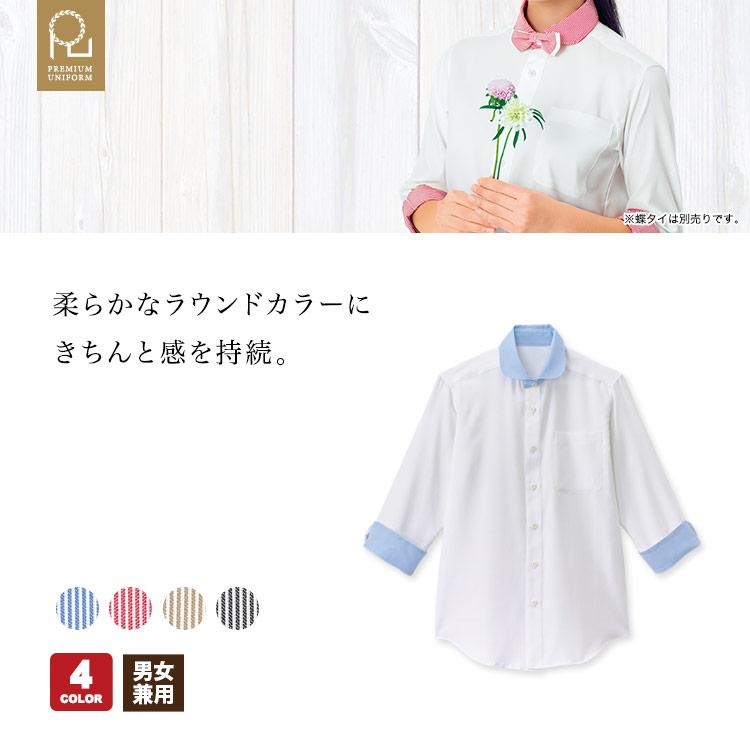 ラウンドカラーシャツ