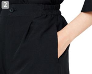 和風パンツのポイント�両脇、右後ろのポケット