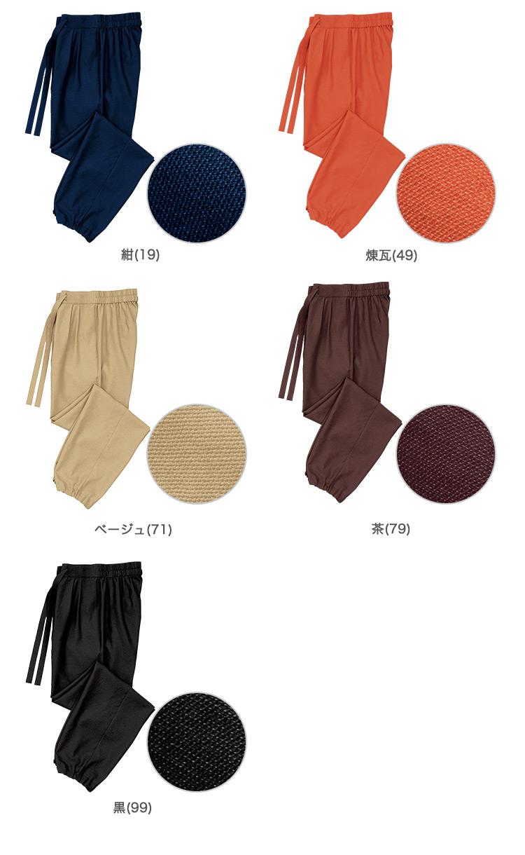 作務衣(風格子)下衣(32-42305)のカラバリ画像