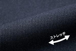 ボンユニのニットピケ(トリコット)生地(ポリエステル100%)