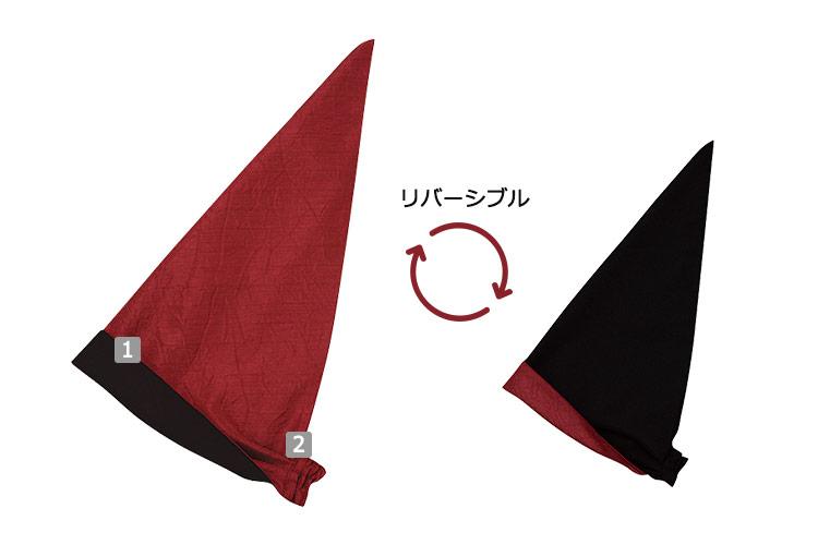 リバーシブルバンダナ帽(33-JA5273,33-JA5274)のおすすめポイント