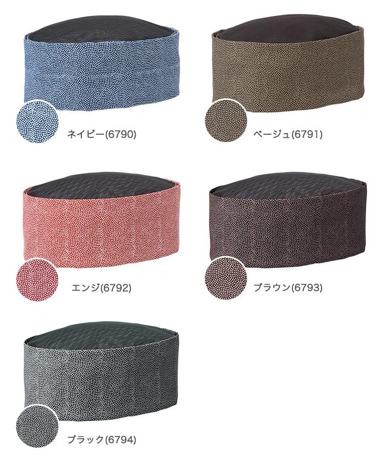 和帽子 33-JA6790(6791 6792 6793 6794)カラーバリエーション画像