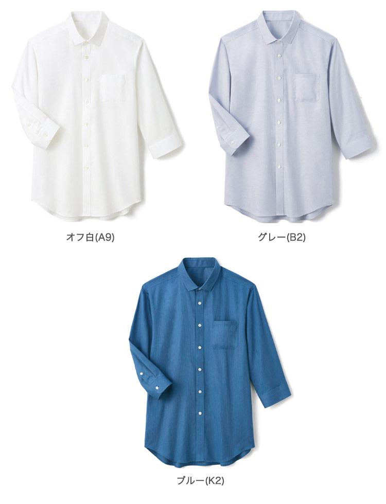 オックス・フォード七分袖セミワイドカラーシャツ(33-SBSU1810)のカラーバリエーション