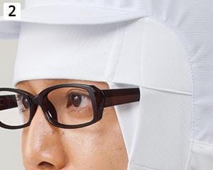 はさみ込み式メガネさし