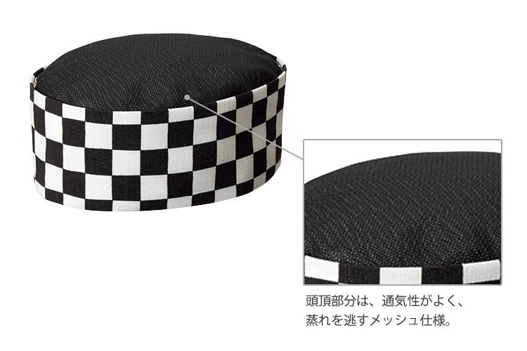 和帽子(33-SHAU1915)の商品詳細