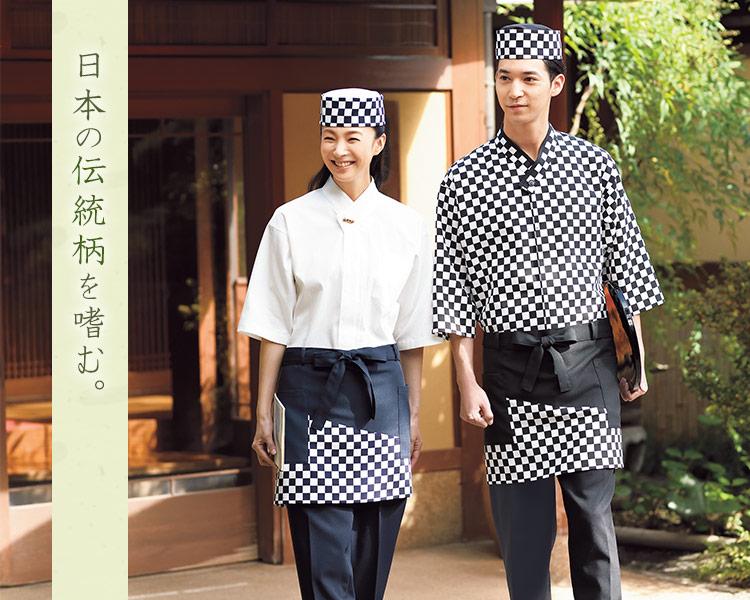 日本の伝統柄を嗜む