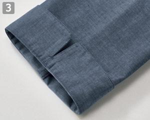 調節可能な袖