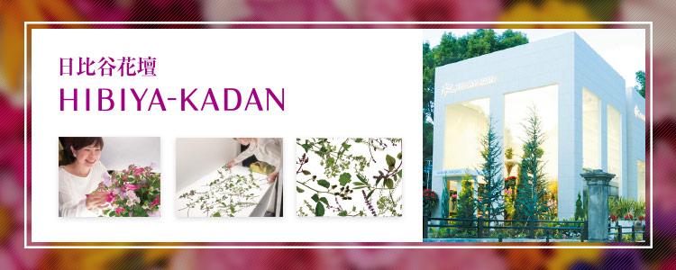 日比谷花壇と共同開発した医療ユニフォーム