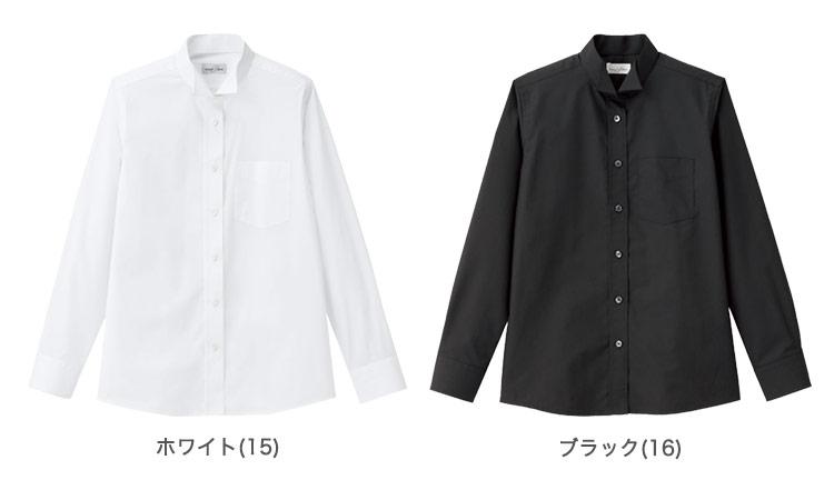 ウィングカラーシャツ(34-FB4041L)のカラー展開