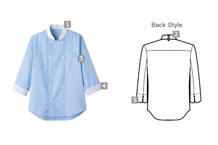 コックシャツ(34-FB4522U)の商品詳細